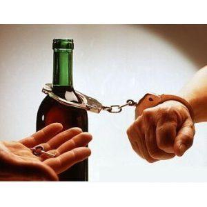Алкоголизм лечение народными методами