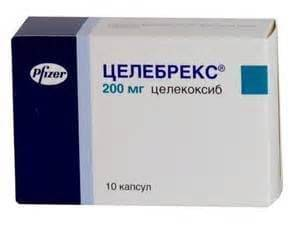 Лечение начинается со снятия боли противоспалительными нестероидными препаратами, такими как Целебрекс
