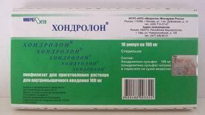 Для предотвращения гибели хрящевых клеток назначают хондропротекторы, например Хондролон