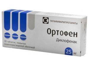 Ортофен один из действенных противовоспалительных препаратов при артрите