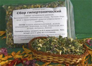 Травяные сборы для лечения гипертонии