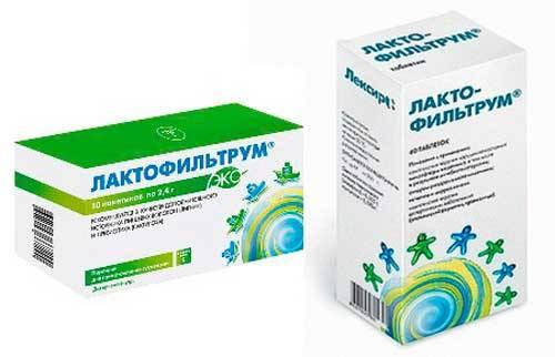 Лактофильтрум, для очищения организма
