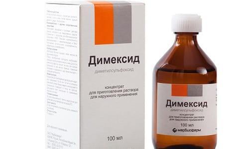 Компрессы с Димексидом используют в хирургии для быстрого заживления тканей после операций