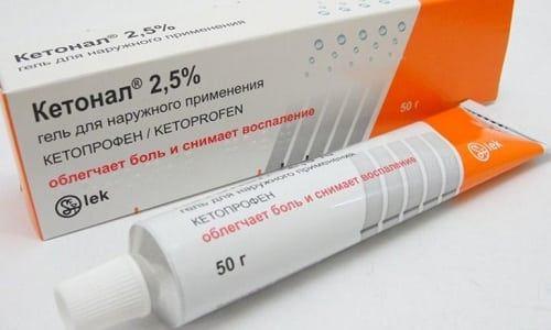 При остеохондрозе, который сопровождается болевыми ощущениями, пациентам рекомендуют Кетонал в форме крема или геля