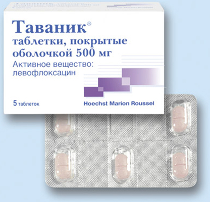 Таваник