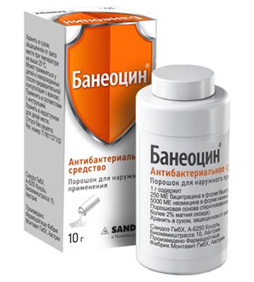 Порошок Банеоцин