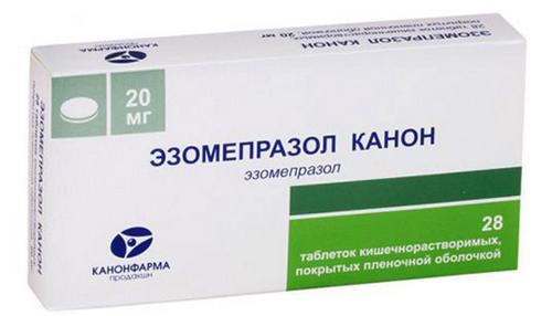 «Эзомепразол»