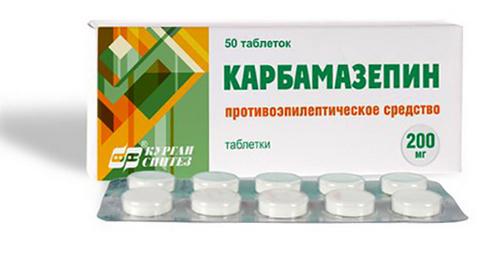 Карбамазепин