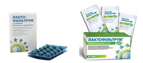 Лактофильтрум или Хилак Форте, что эффективнее