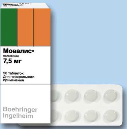 Мовалис в таблетках
