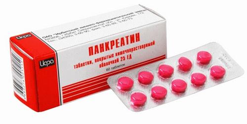 Омепразол или Панкреатин, что эффективнее